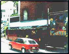 The Canyon Store in 1983. That's a sweet Rabbit!
