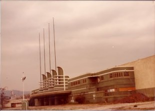 Pan Pacific Auditorium 1981  (2)